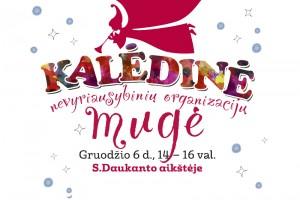 kaledine_nvo_muge_2014
